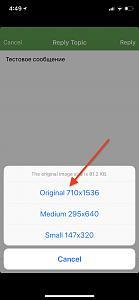 Нажмите на изображение для увеличения Название: 0022fbde.jpg Просмотров: 29 Размер:35,7 Кб ID:278367