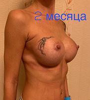 Нажмите на изображение для увеличения Название: 9800a9d7.jpg Просмотров: 644 Размер:57,5 Кб ID:301076