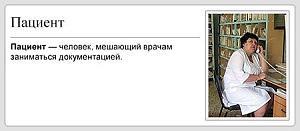 Нажмите на изображение для увеличения Название: 95feab26.jpg Просмотров: 15 Размер:33,9 Кб ID:251100